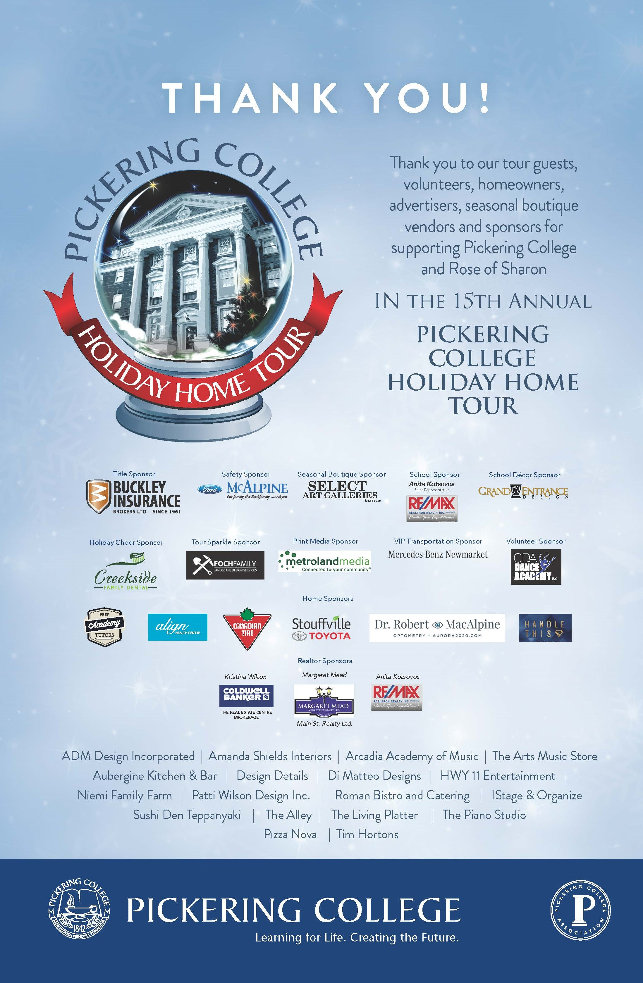 2019 Holiday Home Tour program sponsors